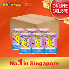NEW MOON BUNDLE 6 x New Zealand Abalone 425g