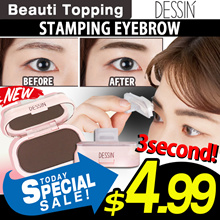Easy Make Up! / The Only 100% Authentic !★DESSIN★ STAMPING EYEBROW [Beauti topping]