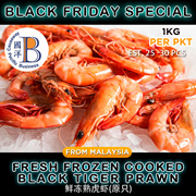 ★ BLACK FRIDAY ★Fresh Frozen Cooked Tiger Prawn (25-30 pcs)/Hassle-Free/Thaw and ready to serve