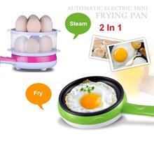 Multipurpose Electric Double Layer Non Stick Mini Egg Frying Pan Boiler