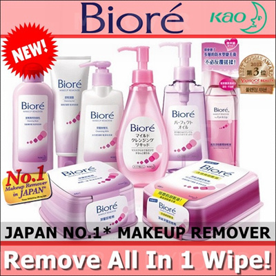 [KAO]Biore Makeup Removers/Biore Cotton Facial Sheets Wipes Make Up Remover/