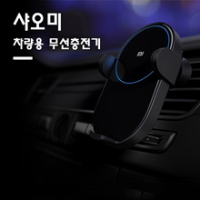 Xiaomi car wireless fast charger / 20W wireless charging support / clean black design
