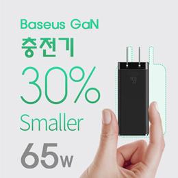 倍思65W氮化镓充电器 适用苹果超级快充QC闪充笔记本充电手机插头