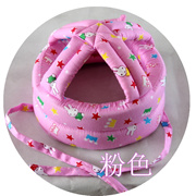 f9829cb1eb6bf Quick View Window OpenWish. rate 3. Anti-collision cap   anti-collision hat  baby toddler hat child ...