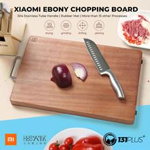 Xiaomi HuoHou Ebony Chopping Board