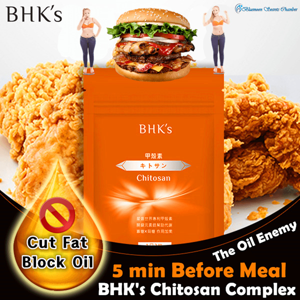 3+1 FREEBHKs Chitosan Complex CapsulesOil Calories BlockerFor meat and fried food lover Deals for only S$38.88 instead of S$38.88