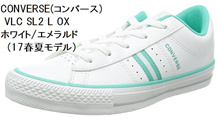 CONVERSE CV VLC SL 2 L OX [CONVERSE] (17 Spring / Summer model) Coat sneakers Also suitable for commuting items Ladies'