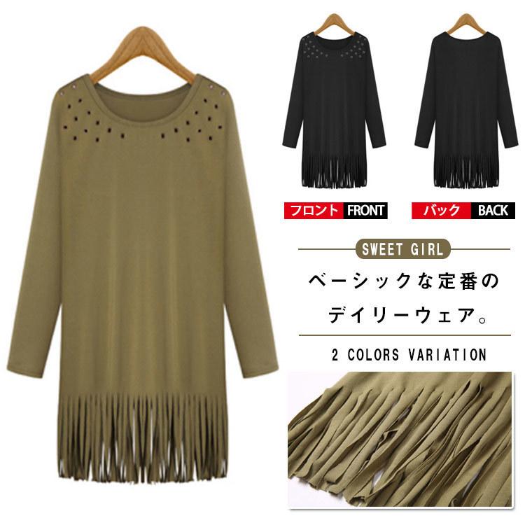 春ワンピース 裾フリンジ Tシャツ チュニック ワンピース オーバーサイズ レディース マタニティ フリンジ カットソー tシャツ ゆったり 大きいサ
