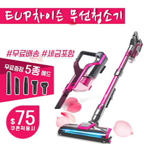★ The lowest price limited sale 75 ★ ★ Domestic A / S service ★ 1 year EUP Kasson wireless cleaner vacuum cleaner VH806 / VAT included VAT / pig with nose / free shipping / Dyson style Kasson