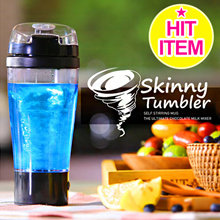 [SkinnyTumbler] Portable Shaker Bottle/ Blender Bottle/ Self Stirring Mug/One Touch electric tumble