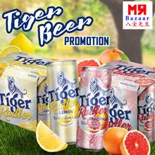 Tiger Beer Radler  x 48 Cans 330ml  2 Flavours (Grapefruit/Lemon) ($62.90 After $10 Coupon)