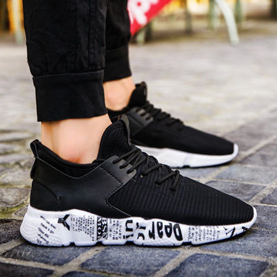 Autumn new 10-12 boys shoes children Shoes Sneakers Shoes 14 13 boy network thus 15 years old junior