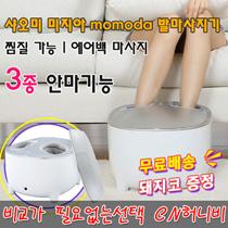 momoda small stool foot massager