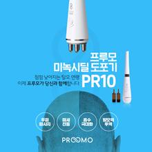 PROOMO Minoxidil Applicator