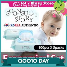 ◆ Soonsu Story Sky Korea Wet Tissue economical set◆ Baby wet wipes sensitive skin CNY christmas