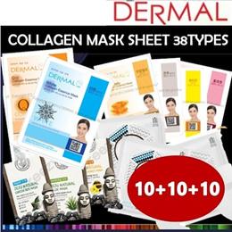 BLACK FRIDAY $9.9!! 10+10+10 [Dermal] 30EA SET Collagen Essential Mask 38 kinds MIX N MATCH / 30EA 1SET