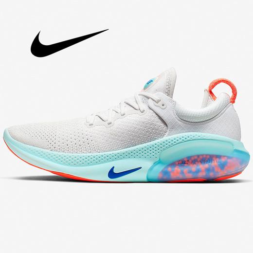 Qoo10 - Nike Joyride : Sportswear