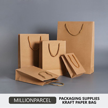 Brown Kraft Paper Bags/ Gift bags/ Retails Bag/ Polymailer/ Carton Box/ Bubble Wrap [BUNDLE OF 10]