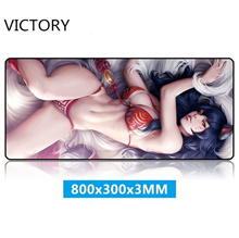 League of legends Game Large mouse mats