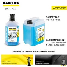 Kärcher Car and Bike Shampoo 3 in 1 | 1litre | 5 litres available