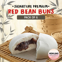 Signature Premium Red Bean Buns (Tau Sar Pau) - 6 pcs 594g