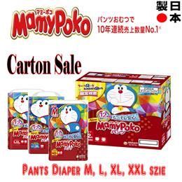 Mamypoko Pants Doraemon Diapers❤️CARTON SALE ❤️