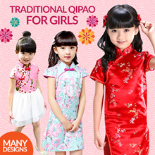Fashion Kids QiPao /儿童旗袍QIPAO / Young Girl Baby Girl Cheongsam Dress/ CNY Traditional cheongsam