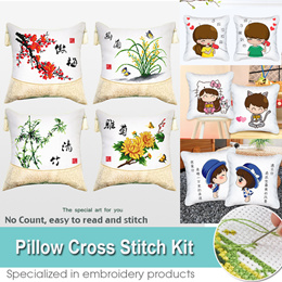 Needlework Embroidery Kit Cross Stitch Kit Chinese Flowers Rose Peony Funny Cartoon Children Throw Pillow Cover