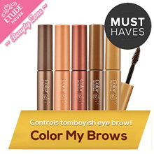 Color My Brows 4.5g