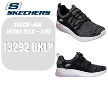 48113cbe [SKECHERS] Ladies NEW SS19 latest arrival | Air Ultra Flex | Air memory foam