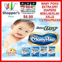 [Mamypoko/ MAMY POKO] Extra Soft (With Extra Dry)M56/L48/XL40/XXL32Tape Diaper /Extra/Royal Soft Pan