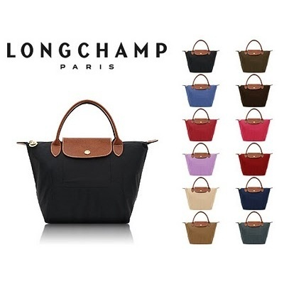 AUTHENTIC Brand New with Tag LONGCHAMP Le Pliage Tote Bag Small Short Handle e2c4c621ce7c8