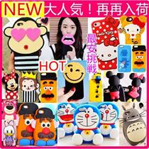 韓国★iPhone 7 ケース iphone8 ケース Galaxy S8  Xperia XZ  iPhone 6s plus ケース iPhone7 plus 6  bigbang  line
