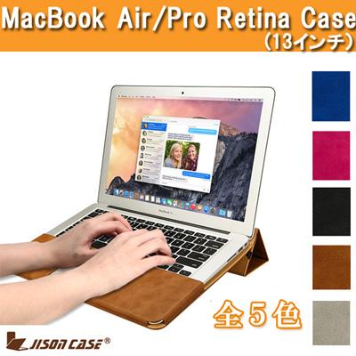 best website 5bb8f 30083 Apple Apple Macbook Pro Retina Case (13 inch) Macbook air Case Cover (13.3  inch) MacBook Air 13 inch / Mac Book / Laptop Case MacBook Pro macbook pro  ...