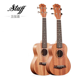 """21"""" Mini Ukelele Ukulele Sapele Rosewood Fretboard Stringed Instrument 4 Strings Ukulele small guita"""