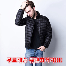 New lightweight down jacket men#39s collar short paragraph middle-aged ultra-thin hooded large size men#39s jacket