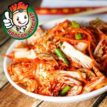 Imported Korean Fermented Cut Kimchi 1kg Hanguk Kitchen Korean Food Mart