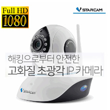 VSTARCAM-200V 200-pixel small wired and wireless CCTV IP camera