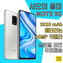 [Global Version] Xiaomi Redmi Note 9S - Brand New and Sealed Box/ Inclusive VAT/ Free Shipping