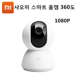 小米米家云台摄像头1080P