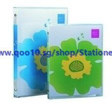 PP Shuter Loose Leaf Notebook Notepad B5 18AM 184g Office Stationery