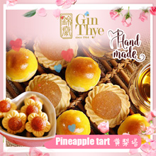 Top Sales in 2018   HOME MADE  Pineapple Tart 黄梨塔 4 Flavors