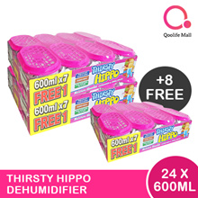 [RB]【Buy 2 FREE 1】Thirsty Hippo Dehumidifier 600ml x 16 + 8 FREE | Official stocks