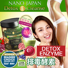 [BUY 2 =FREE* FACEBOOK BAG!!! 15% DISCOUNT!] ♥CLEAR COLON/ SKIN TOXIN ♥SLIMMING ♥NANO DETOX ♥JAPAN