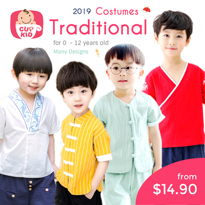 Qoo10 - ELF-COSTUME Search Results : (Q·Ranking): Items now on sale at qoo10.sg