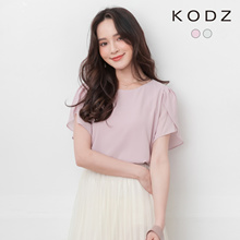 KODZ - Split Ribboned with Ruffles Sleeve-190910