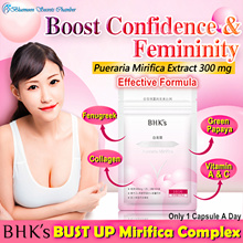 💜3+1 Free💜BHKs Bust Up Mirifica Complex💜Firm Lift Up Enlarge Breast Butt💜白高顆膠囊