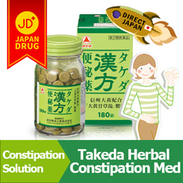 Takeda herbal constipation med / laxative / 65 120 180 tablets / instant / natural / digestion
