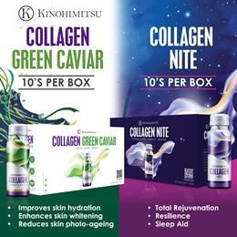 [MixnMatch Bundle of 2]💎Kinohimitsu Collagen Nite/Green Caviar 10s x 2 💎