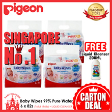 ★Selling Fast★ Pigeon Baby Wipes 99% Pure Water 82s CARTON DEAL (24 packs)